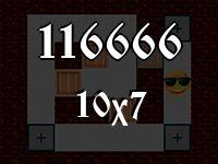 Сокобан №116666