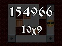 Сокобан №154966