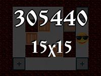 Сокобан №305440