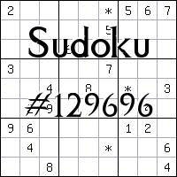 Судоку №129696