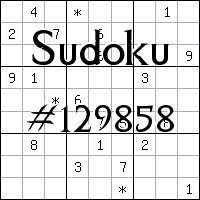 Судоку №129858