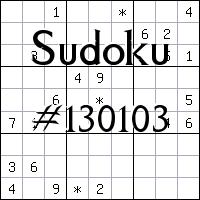 Судоку №130103
