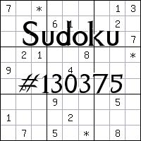 Судоку №130375