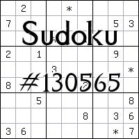Судоку №130565