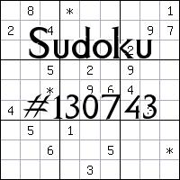 Судоку №130743