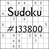Судоку №133800