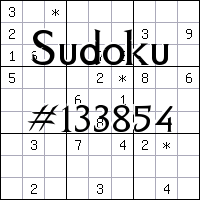 Судоку №133854