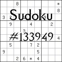 Судоку №133949