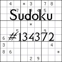Судоку №134372