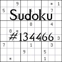 Судоку №134466