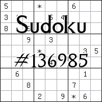 Судоку №136985