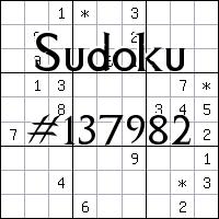 Судоку №137982