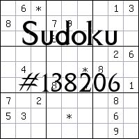 Судоку №138206