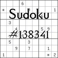 Судоку №138341