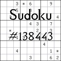 Судоку №138443