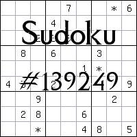 Судоку №139249
