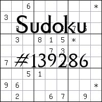 Судоку №139286