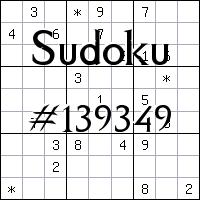 Судоку №139349