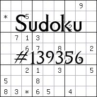 Судоку №139356