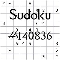 Судоку №140836