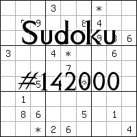 Судоку №142000