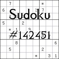 Судоку №142451