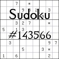 Судоку №143566