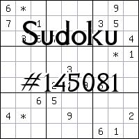 Судоку №145081
