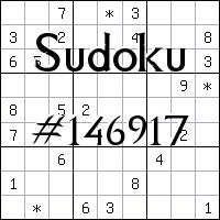 Судоку №146917