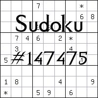 Судоку №147475