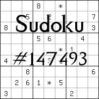 Судоку №147493