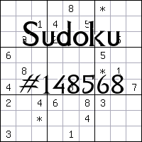 Судоку №148568