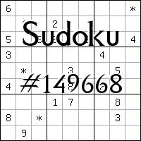 Судоку №149668