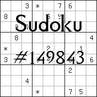 Судоку №149843