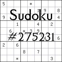 Судоку №275231