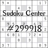 Судоку-центр №299918
