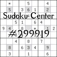 Судоку-центр №299919