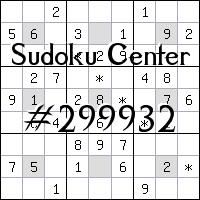 Судоку-центр №299932