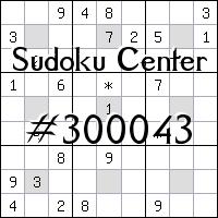 Судоку-центр №300043