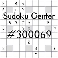 Судоку-центр №300069