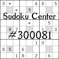 Судоку-центр №300081