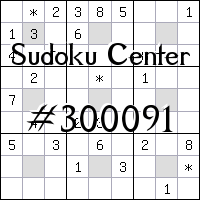 Судоку-центр №300091