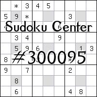 Судоку-центр №300095
