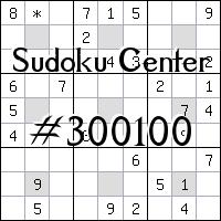 Судоку-центр №300100