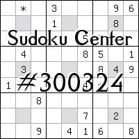 Судоку-центр №300324