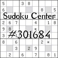Судоку-центр №301684