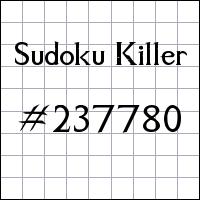 Судоку-киллер №237780