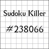 Судоку-киллер №238066