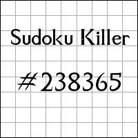 Судоку-киллер №238365