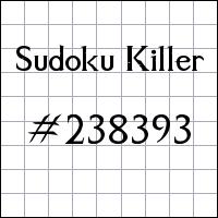 Судоку-киллер №238393